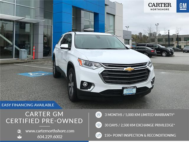 2018 Chevrolet Traverse 3LT (Stk: 972120) in North Vancouver - Image 1 of 30