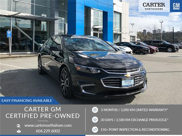 2018 Chevrolet Malibu LT (Stk: 972140) in North Vancouver - Image 1 of 28