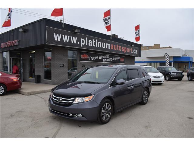 2015 Honda Odyssey Touring (Stk: P36016) in Saskatoon - Image 1 of 27
