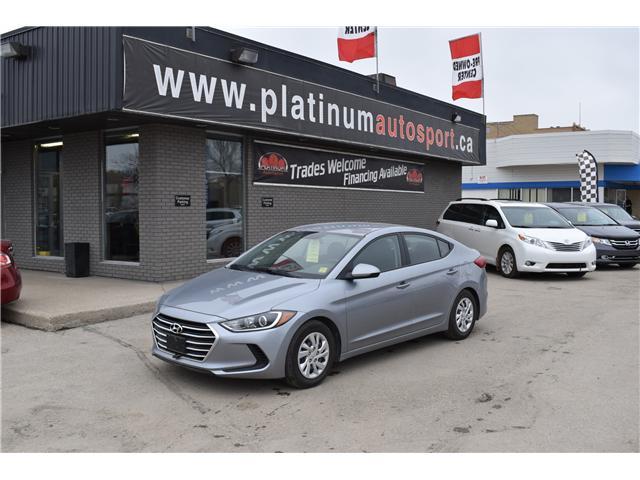 2017 Hyundai Elantra GL (Stk: PP377) in Saskatoon - Image 1 of 25