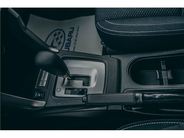 2015 Subaru Forester 2.5i Convenience Package (Stk: 14749ASO) in Thunder Bay - Image 6 of 8