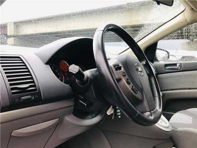 2007 Nissan Sentra 2.0 (Stk: LF009620A) in Surrey - Image 16 of 27
