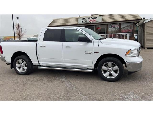 2017 RAM 1500 SLT (Stk: B2173) in Lethbridge - Image 2 of 23