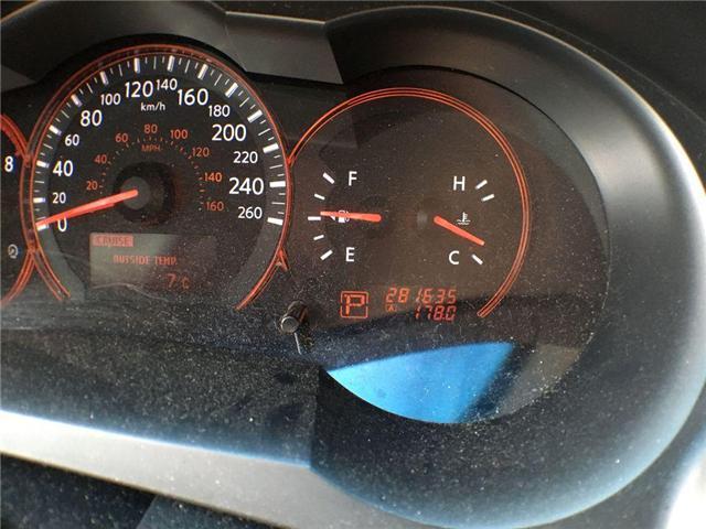 2007 Nissan Altima SE 3.5 V6 LEATHER, SUNROOF, ALLOY WHEELS, FOG LAMP (Stk: 43676A) in Brampton - Image 12 of 23