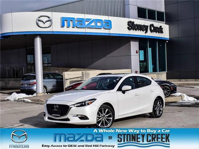 2018 Mazda Mazda3 GT (Stk: SR1088) in Hamilton - Image 1 of 24