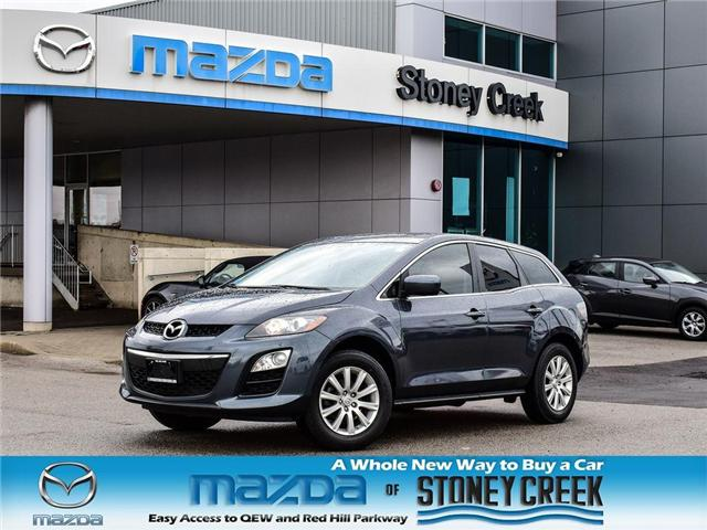 2012 Mazda CX-7 GX (Stk: SN1204A) in Hamilton - Image 1 of 21
