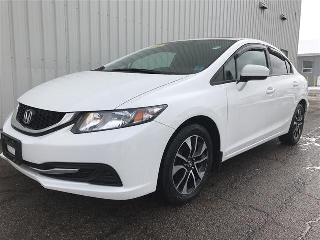 2014 Honda Civic EX (Stk: U3388) in Charlottetown - Image 1 of 22