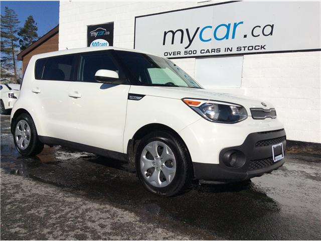 2018 Kia Soul LX (Stk: 190461) in Richmond - Image 1 of 19