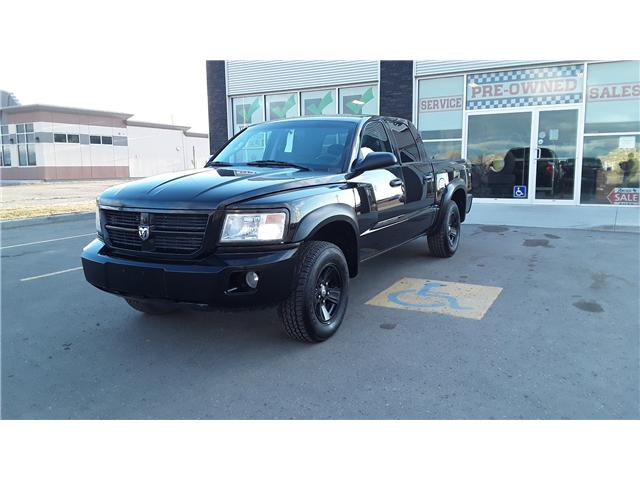 2008 Dodge Dakota SXT (Stk: P415) in Brandon - Image 1 of 13