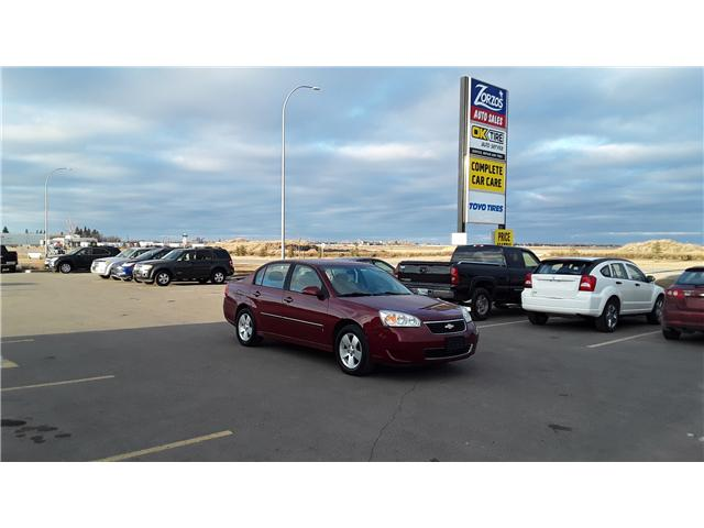 2006 Chevrolet Malibu LT (Stk: P230) in Brandon - Image 1 of 12