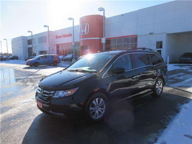 2015 Honda Odyssey EX (Stk: 26725L) in Ottawa - Image 1 of 11