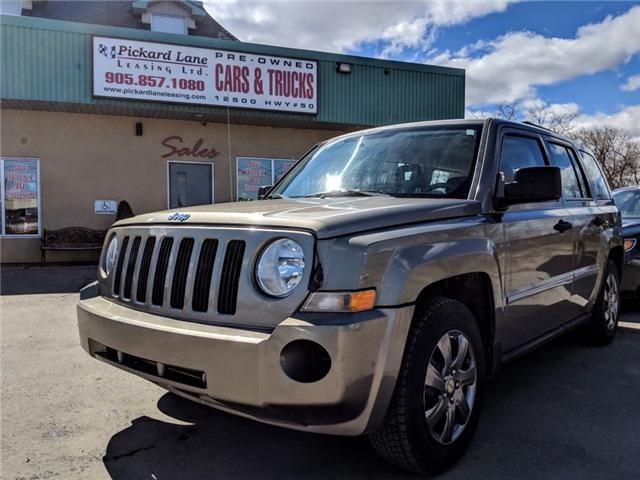2008 Jeep Patriot Sport/North (Stk: ) in Bolton - Image 1 of 20