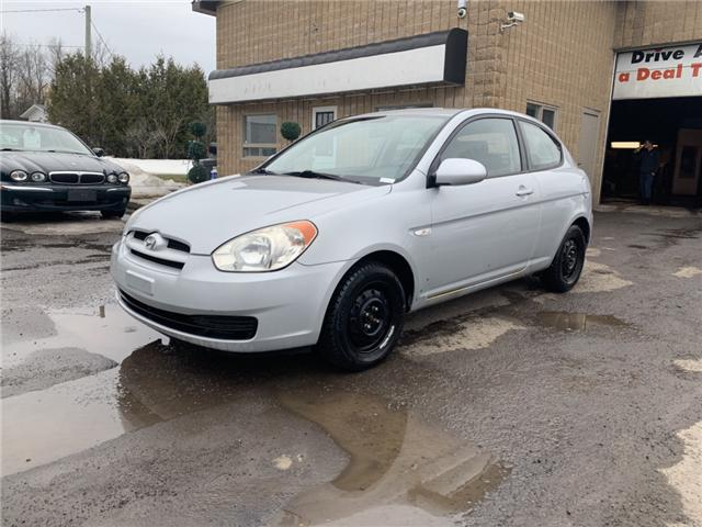 2008 Hyundai Accent GL (Stk: -) in Gloucester - Image 1 of 10