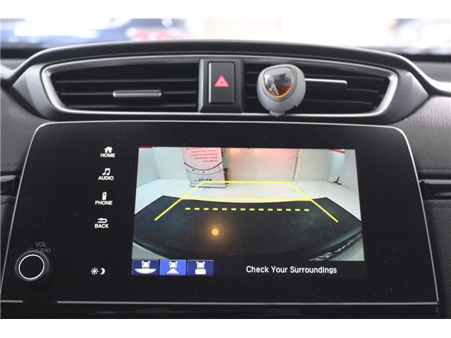 2018 Honda CR-V EX (Stk: 297757S) in Markham - Image 14 of 25