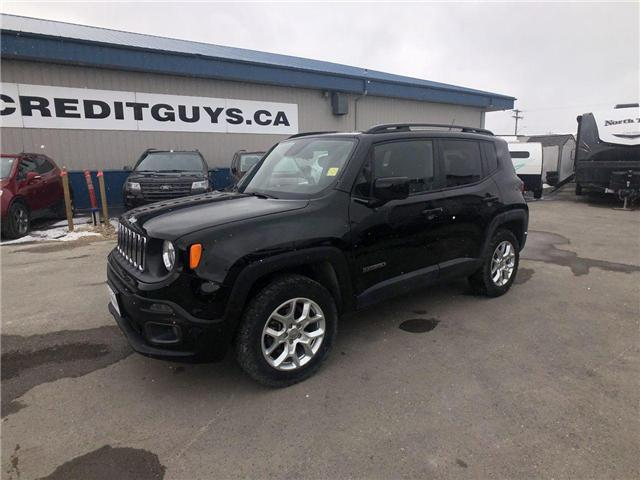 2015 Jeep Renegade North (Stk: I7505) in Winnipeg - Image 1 of 29