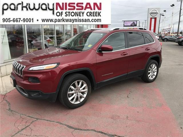 2016 Jeep Cherokee Limited (Stk: N19269A) in Hamilton - Image 1 of 12