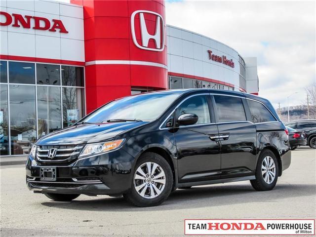 2015 Honda Odyssey EX-L (Stk: 3291) in Milton - Image 1 of 27
