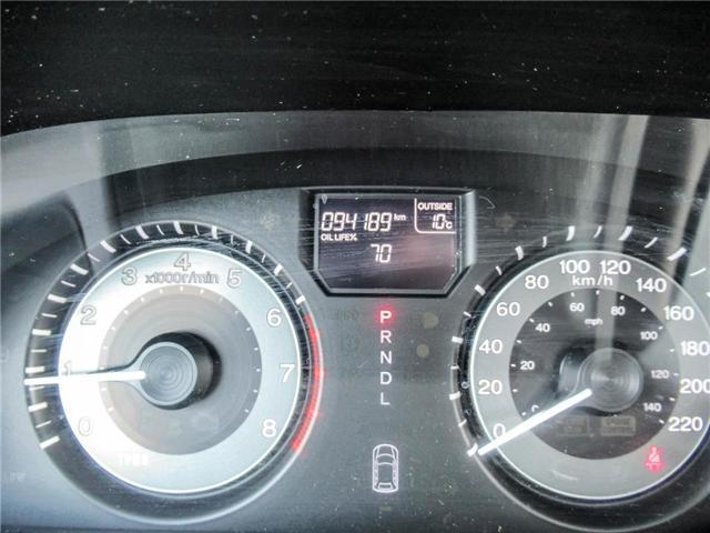 2015 Honda Odyssey EX-L (Stk: 3291) in Milton - Image 24 of 27