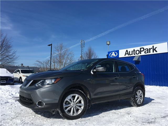 2018 Nissan Qashqai SV (Stk: 18-62453) in Georgetown - Image 1 of 24