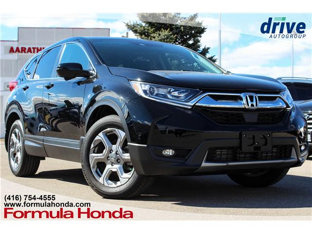 2018 Honda CR-V EX (Stk: B11060) in Scarborough - Image 1 of 31