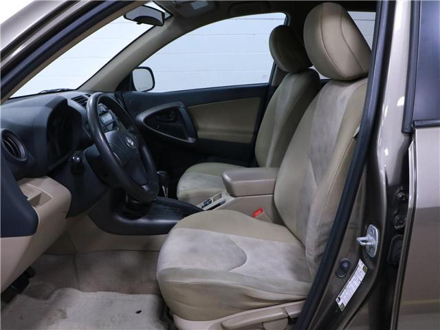 2011 Toyota RAV4 Base (Stk: 195202) in Kitchener - Image 5 of 26
