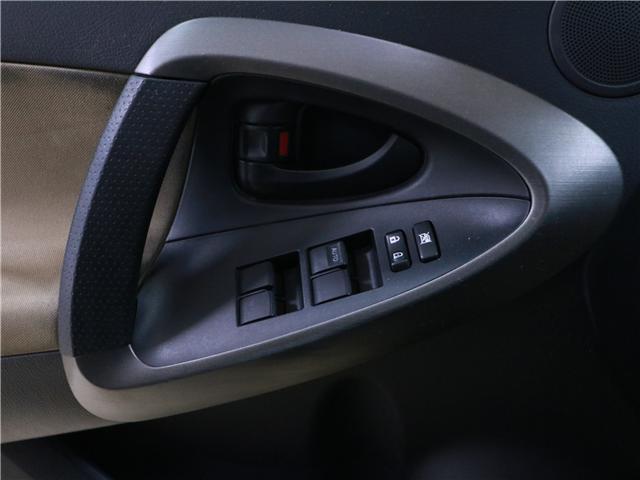 2011 Toyota RAV4 Base (Stk: 195202) in Kitchener - Image 11 of 26