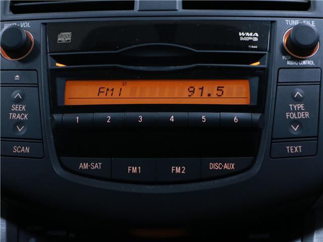 2011 Toyota RAV4 Base (Stk: 195202) in Kitchener - Image 12 of 26