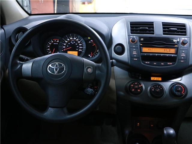 2011 Toyota RAV4 Base (Stk: 195202) in Kitchener - Image 7 of 26