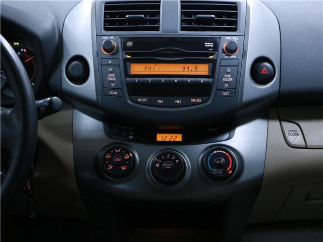 2011 Toyota RAV4 Base (Stk: 195202) in Kitchener - Image 8 of 26