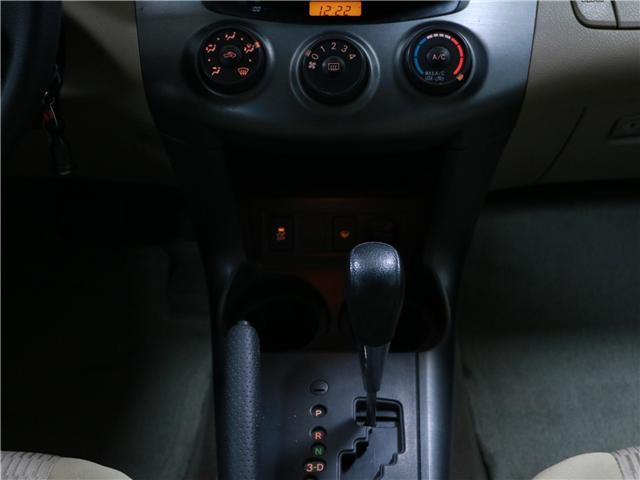 2011 Toyota RAV4 Base (Stk: 195202) in Kitchener - Image 9 of 26