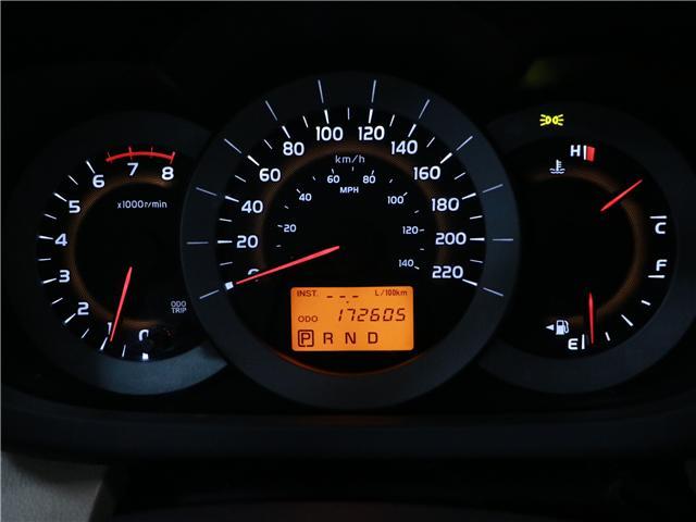 2011 Toyota RAV4 Base (Stk: 195202) in Kitchener - Image 25 of 26