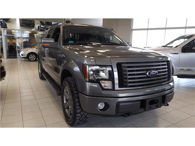 2012 Ford F-150 FX4 (Stk: 18-15792) in Kanata - Image 3 of 16