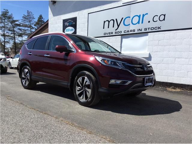 2015 Honda CR-V Touring (Stk: 190402) in Richmond - Image 1 of 20