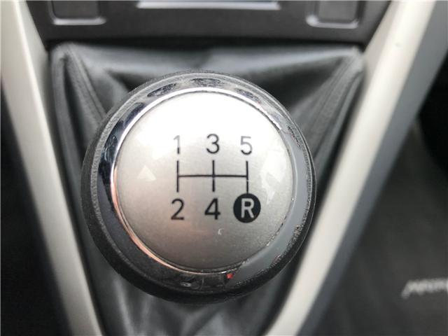 2009 Toyota Matrix Base (Stk: 21387B) in Edmonton - Image 17 of 22