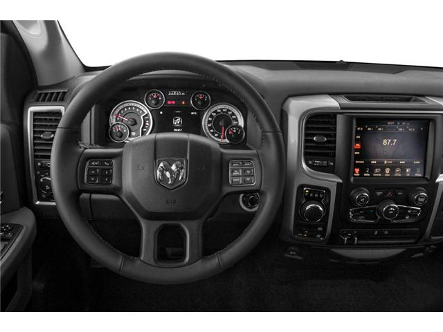 2018 RAM 1500 SLT (Stk: MM893) in Miramichi - Image 4 of 9