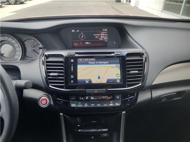 2017 Honda Accord Touring (Stk: U194114) in Calgary - Image 9 of 30