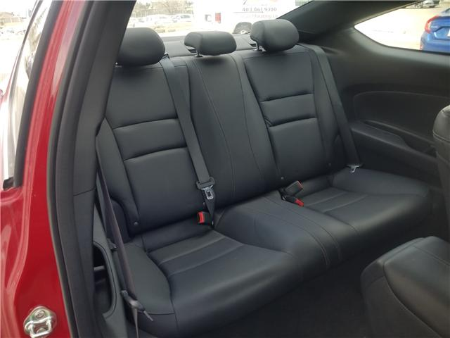 2017 Honda Accord Touring (Stk: U194114) in Calgary - Image 23 of 30