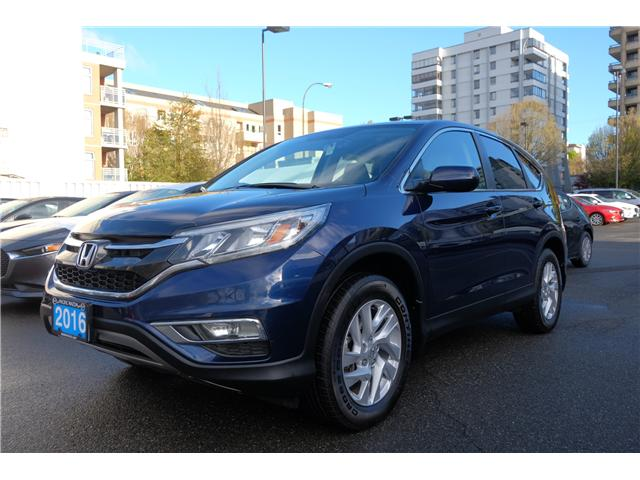 2016 Honda CR-V EX-L (Stk: 7892A) in Victoria - Image 1 of 25