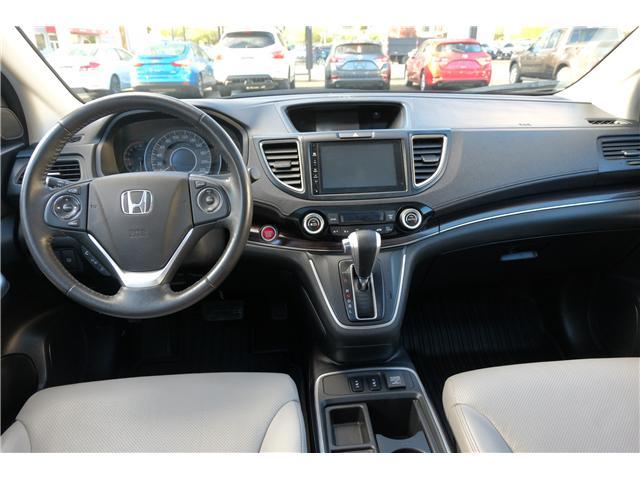 2016 Honda CR-V EX-L (Stk: 7892A) in Victoria - Image 15 of 25