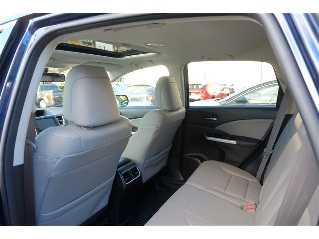2016 Honda CR-V EX-L (Stk: 7892A) in Victoria - Image 17 of 25