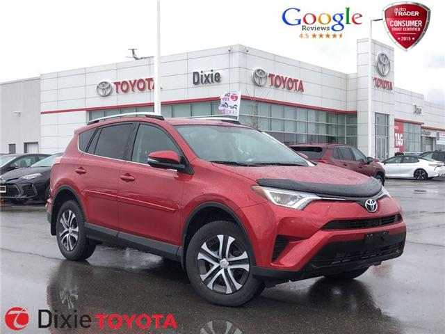 2016 Toyota RAV4  (Stk: D191128A) in Mississauga - Image 1 of 16