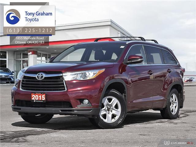 2015 Toyota Highlander XLE (Stk: E7788) in Ottawa - Image 1 of 28