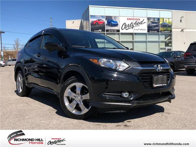 2017 Honda HR-V EX-L (Stk: 2100P) in Richmond Hill - Image 1 of 18