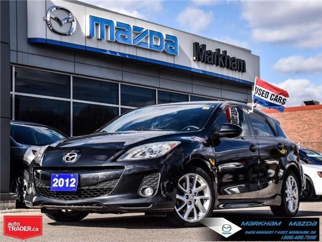 2012 Mazda Mazda3  (Stk: D5190315A) in Markham - Image 1 of 30