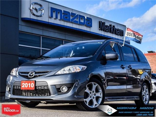 2010 Mazda Mazda5  (Stk: N180587B) in Markham - Image 1 of 26