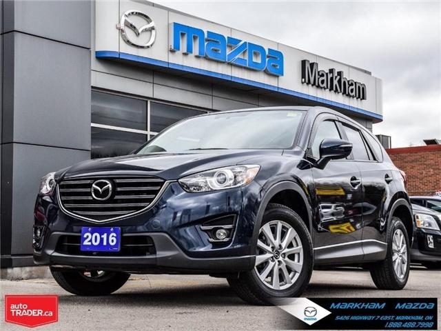 2016 Mazda CX-5 GS (Stk: N190214A) in Markham - Image 1 of 30