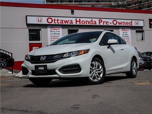 2014 Honda Civic LX (Stk: H7555-0) in Ottawa - Image 1 of 25