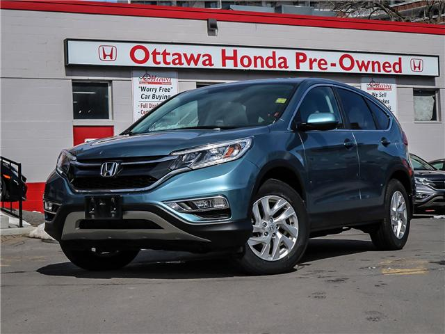 2016 Honda CR-V EX (Stk: H7573-0) in Ottawa - Image 1 of 27