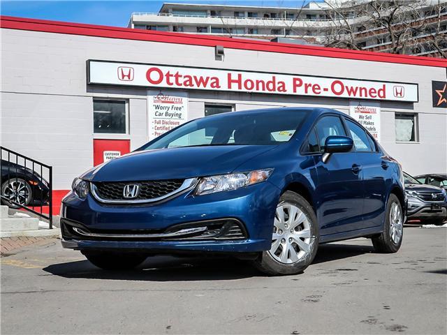2015 Honda Civic LX (Stk: H7574-0) in Ottawa - Image 1 of 26