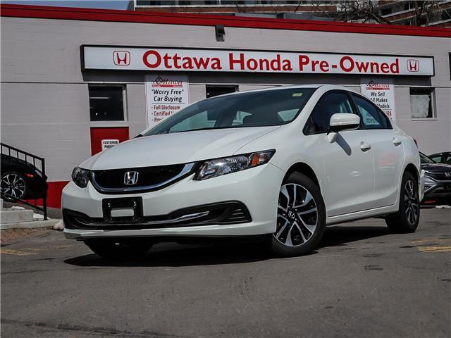 2015 Honda Civic EX (Stk: H7568-0) in Ottawa - Image 1 of 26